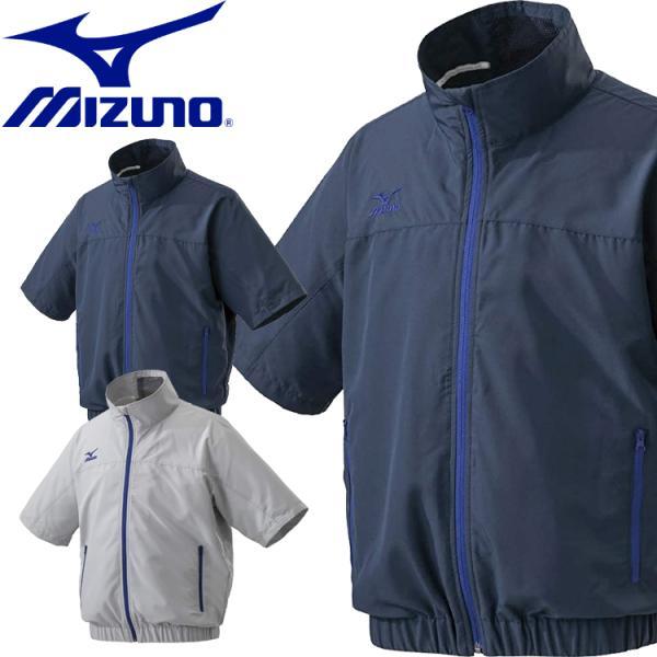 空調服 ミズノ mizuno半袖エアリージャケット(ファンなし) C2JE9102