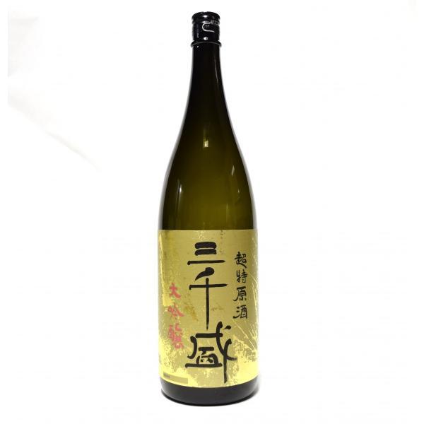 三千盛 超特原酒 大吟醸原酒 1.8L|michisakari