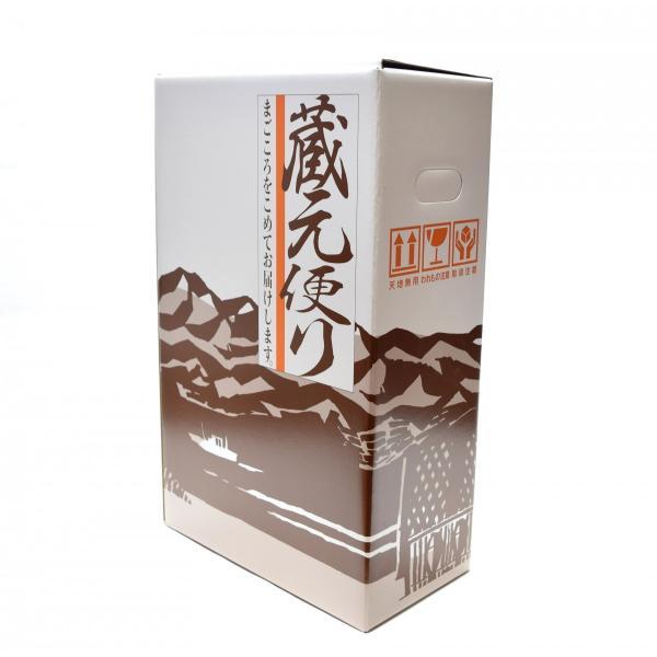 三千盛 悠醸ひやおろし 純米大吟醸酒 1.8L|michisakari|02