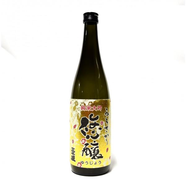 三千盛 悠醸 純米大吟醸酒 720ml|michisakari