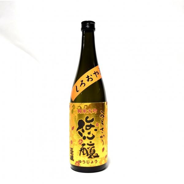 三千盛 悠醸ひやおろし 純米大吟醸酒 720ml|michisakari