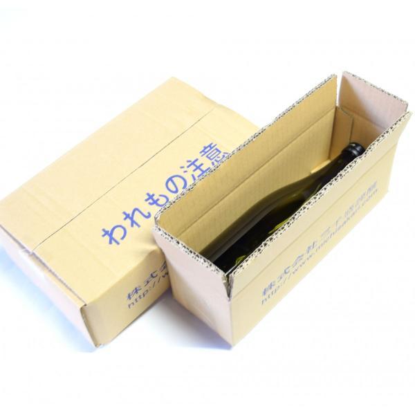 三千盛 悠醸 純米大吟醸酒 720ml|michisakari|02
