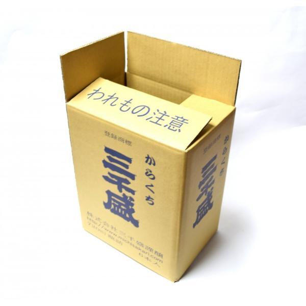 三千盛 れいじょうドライ 純米大吟醸酒 720ml|michisakari|03