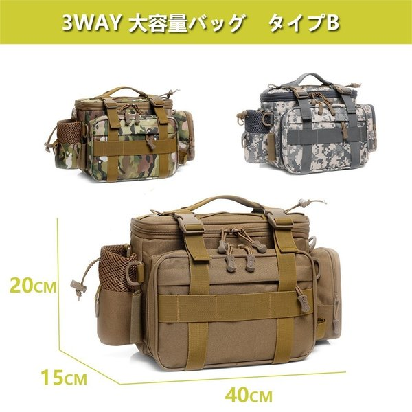 Amysports 釣りバッグ 大容量 ロッドホルダー付き タックル バッグ ウェストバッグ アウトドア ペットボトル フィッシングバッグ