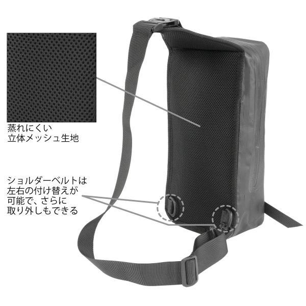 TAKAMIYA(タカミヤ) REALMETHOD ターポリン防水ワンショルダーバッグ TG-8696