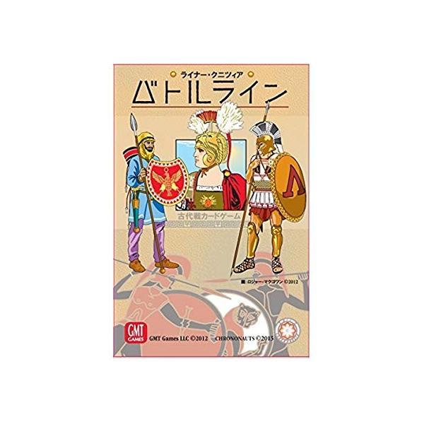 バトルライン (Battle Line) 日本語版2016 カードゲーム|micomema|02