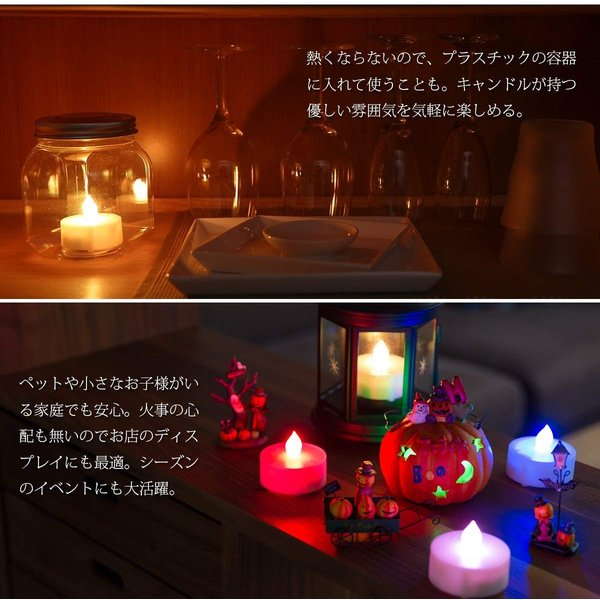 WY 12色LEDティーライトキャンドル[3個セット]リモコン付 4h/8hタイマー機能 照明モード切替 WY-LEDSET004-3 micomema 03