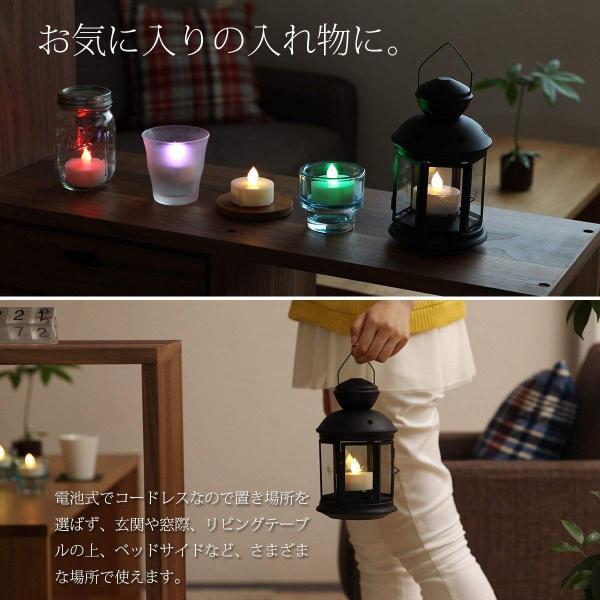 WY 12色LEDティーライトキャンドル[3個セット]リモコン付 4h/8hタイマー機能 照明モード切替 WY-LEDSET004-3 micomema 04