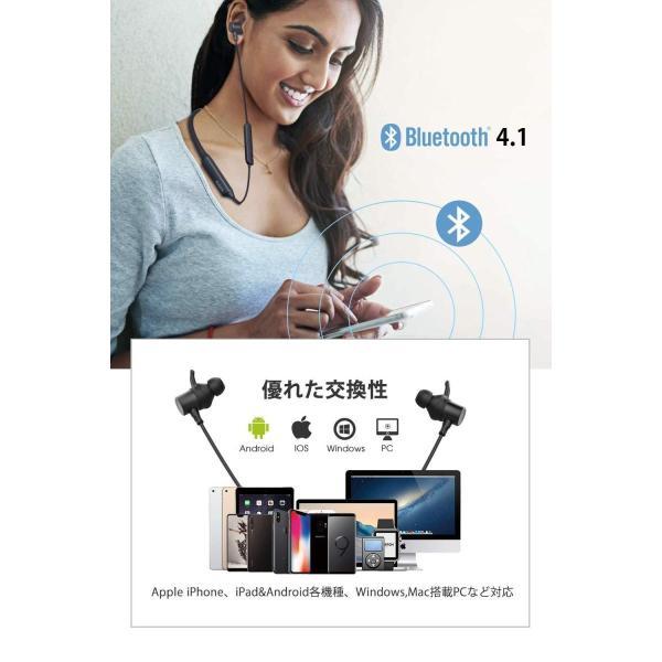 18時間連続再生bluetooth イヤホン ネックバンドDudios Zeus Pro ワイヤレス ブルートゥース 10MMドライバー採用|micomema