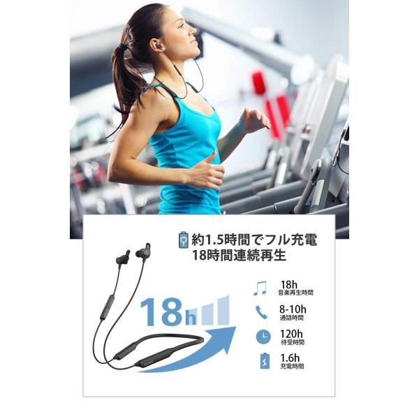 18時間連続再生bluetooth イヤホン ネックバンドDudios Zeus Pro ワイヤレス ブルートゥース 10MMドライバー採用|micomema|03