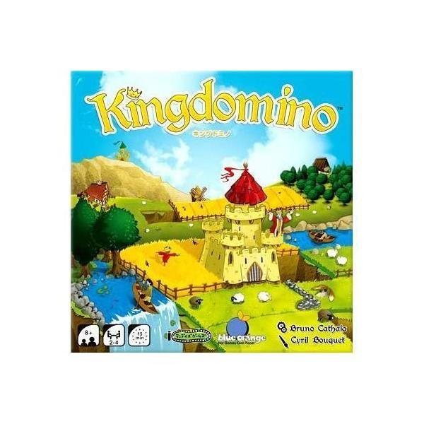 キングドミノ 日本語版|micomema
