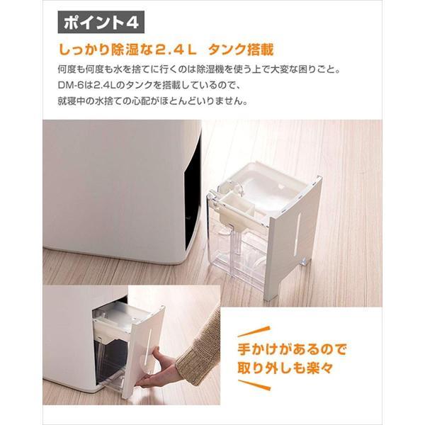 ナカトミ 衣類乾燥除湿機 コンプレッサー式 除湿量 6L DM-6