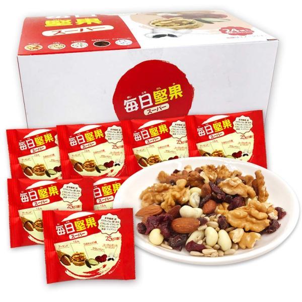 ミックスナッツ 毎日堅果スーパー(25g×28袋) スーパーフードをミックス (アーモンドくるみひまわりの種 クランベリー ヨーグルトレーズ|micomema|04