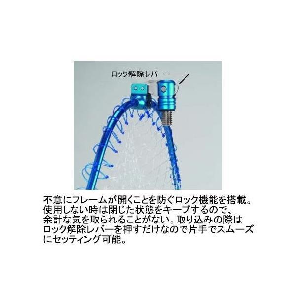 昌栄 ランティングフレーム ino ロックタイプ 497-1 ブルー M