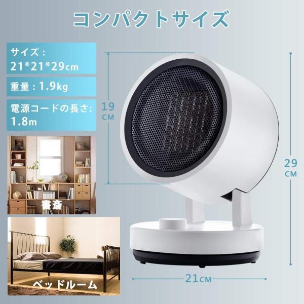 iOCHOW セラミックヒーター ファンヒーター 小型 電気ストーブ 小型足元ヒーター 暖房器 送風高熱低熱 コンパクト 左右首振り 暖房