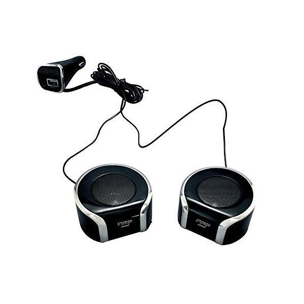 槌屋ヤック スピーカー Bluetooth ツインセパレートクリアサウンドスピーカー USB2.4A TP-200