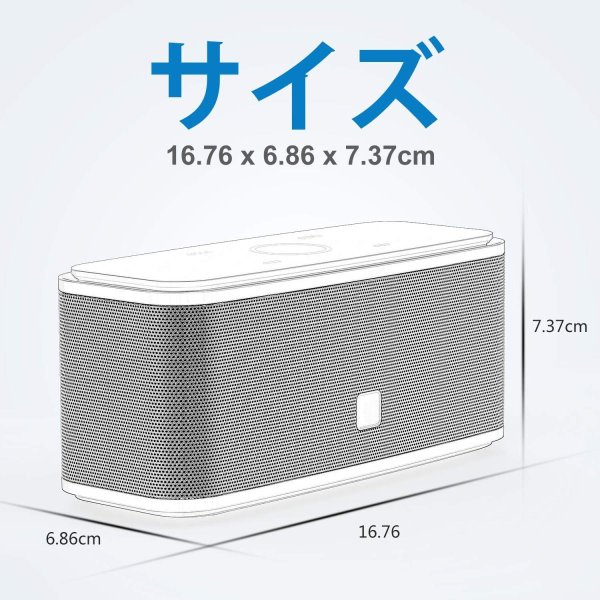 DOSS SoundBox Bluetooth4.0スピーカーワイヤレススピーカータッチ操作ポータブルスピーカーSDカード再生