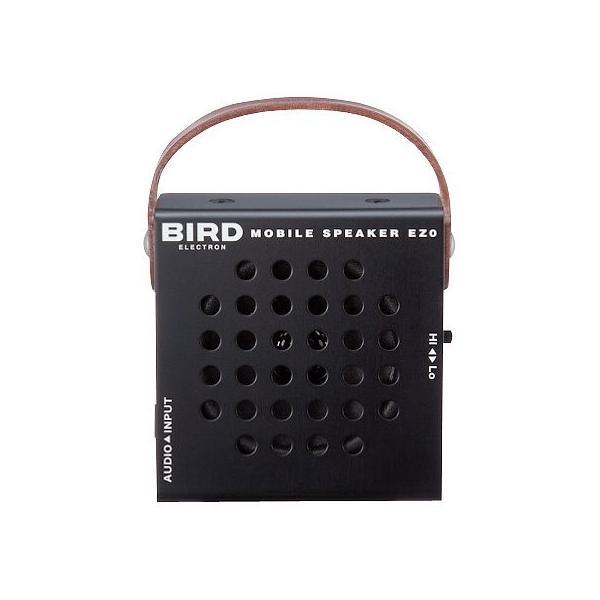 バード電子 かわいいスピーカー EZ0ALB ブラック