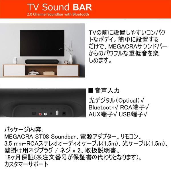 MEGACRA サウンドバー ワイヤレス テレビスピーカー ステレオスピーカー ホームシアターシステム 重低音 高音質 60W出力 Blue