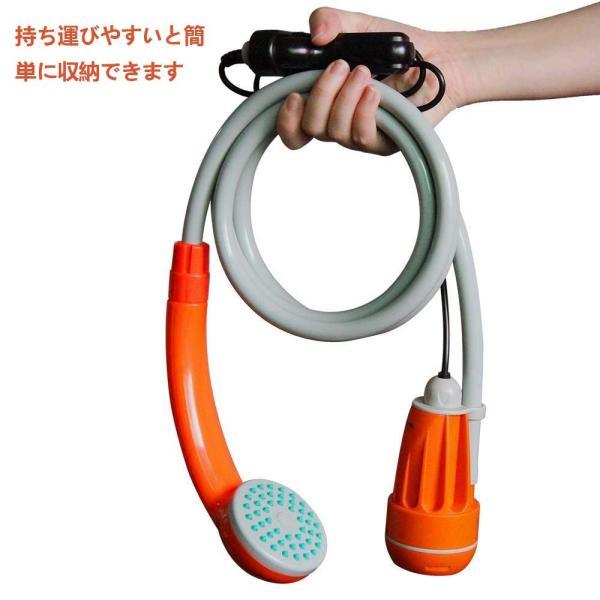 KEDSUM アップグレード版ポータブルシャワー アウトドアシャワー 簡易シャワー USB充電式電池 ダブル電池 持ち運び キャンプ 旅行|micomema