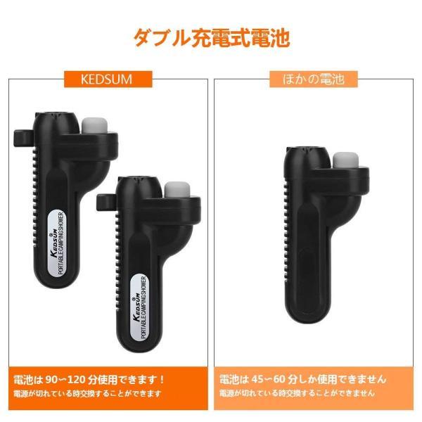 KEDSUM アップグレード版ポータブルシャワー アウトドアシャワー 簡易シャワー USB充電式電池 ダブル電池 持ち運び キャンプ 旅行|micomema|05