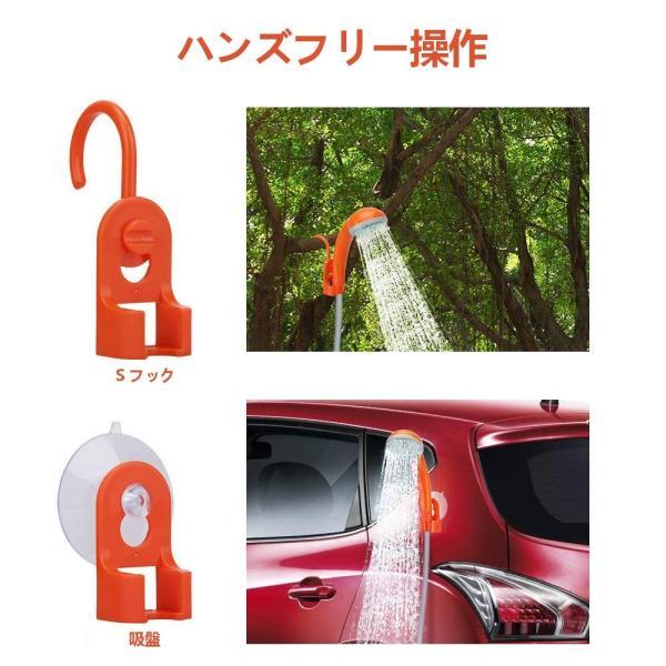 KEDSUM アップグレード版ポータブルシャワー アウトドアシャワー 簡易シャワー USB充電式電池 ダブル電池 持ち運び キャンプ 旅行|micomema|06