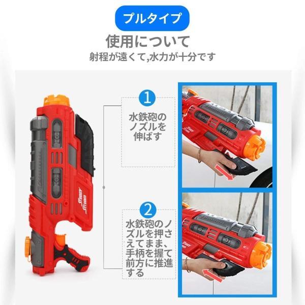 J-JUMP水鉄砲 最強 超強力飛距離 10-12m ウォーターガン  水遊び プール 子供 高性能 おもちゃ 水撃ショット JWG001|micomema|07