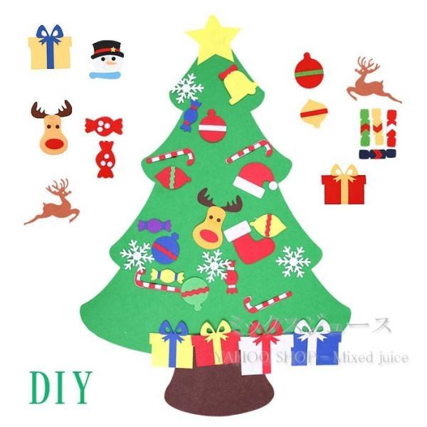 クリスマスオーナメント マジックテープ DIY クリスマスツリー 95cm 布製フェルト 飾り 壁掛け タペストリー 手作り クリスマス デコレーション 知育おもちゃ|mics