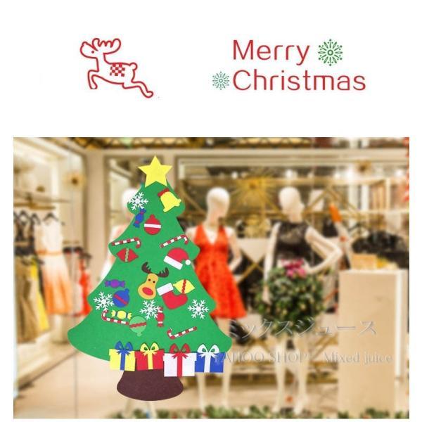 クリスマスオーナメント マジックテープ DIY クリスマスツリー 95cm 布製フェルト 飾り 壁掛け タペストリー 手作り クリスマス デコレーション 知育おもちゃ|mics|02
