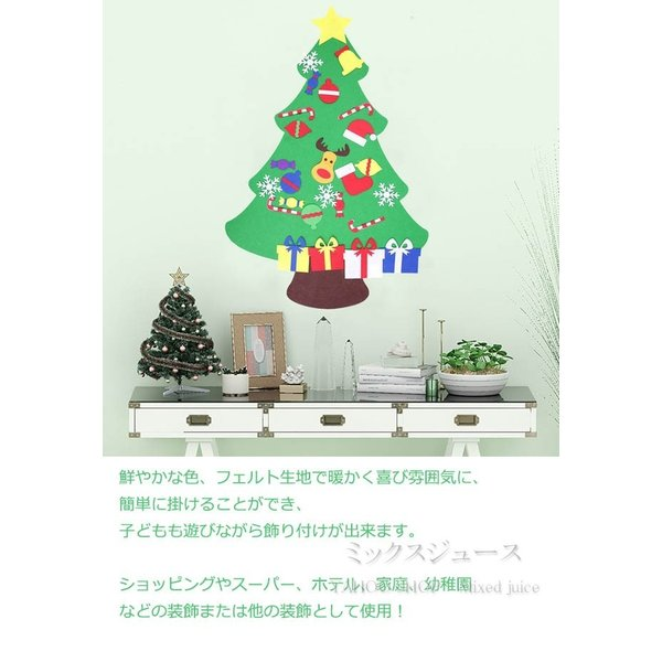クリスマスオーナメント マジックテープ DIY クリスマスツリー 95cm 布製フェルト 飾り 壁掛け タペストリー 手作り クリスマス デコレーション 知育おもちゃ|mics|03