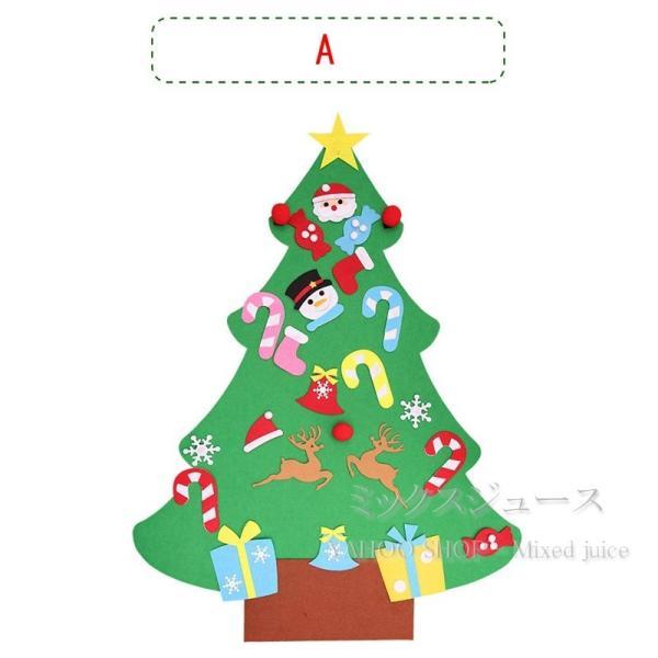 クリスマスオーナメント マジックテープ DIY クリスマスツリー 95cm 布製フェルト 飾り 壁掛け タペストリー 手作り クリスマス デコレーション 知育おもちゃ|mics|04