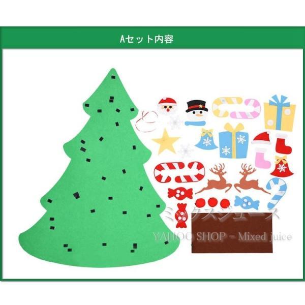 クリスマスオーナメント マジックテープ DIY クリスマスツリー 95cm 布製フェルト 飾り 壁掛け タペストリー 手作り クリスマス デコレーション 知育おもちゃ|mics|05