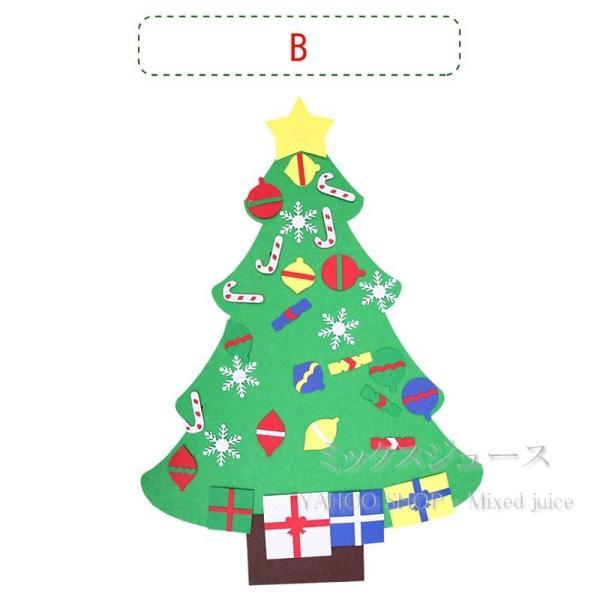 クリスマスオーナメント マジックテープ DIY クリスマスツリー 95cm 布製フェルト 飾り 壁掛け タペストリー 手作り クリスマス デコレーション 知育おもちゃ|mics|06