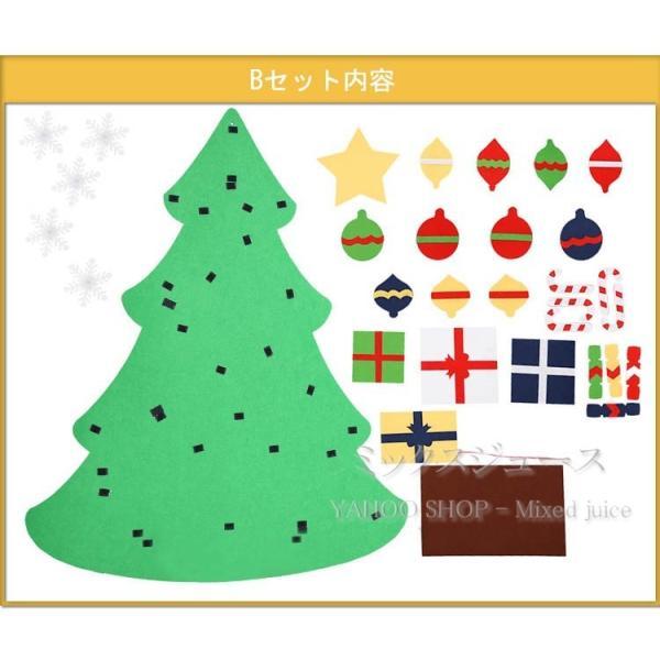 クリスマスオーナメント マジックテープ DIY クリスマスツリー 95cm 布製フェルト 飾り 壁掛け タペストリー 手作り クリスマス デコレーション 知育おもちゃ|mics|07