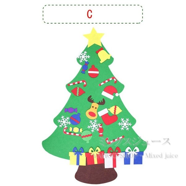 クリスマスオーナメント マジックテープ DIY クリスマスツリー 95cm 布製フェルト 飾り 壁掛け タペストリー 手作り クリスマス デコレーション 知育おもちゃ|mics|08