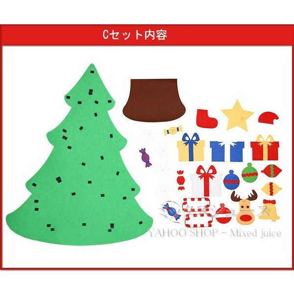 クリスマスオーナメント マジックテープ DIY クリスマスツリー 95cm 布製フェルト 飾り 壁掛け タペストリー 手作り クリスマス デコレーション 知育おもちゃ|mics|09