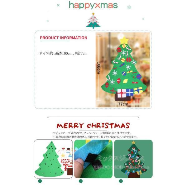 クリスマスオーナメント マジックテープ DIY クリスマスツリー 95cm 布製フェルト 飾り 壁掛け タペストリー 手作り クリスマス デコレーション 知育おもちゃ|mics|10
