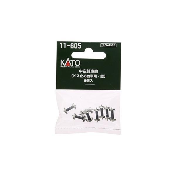 中空軸車輪(ビス止め台車用・黒) 【KATO・11-606】