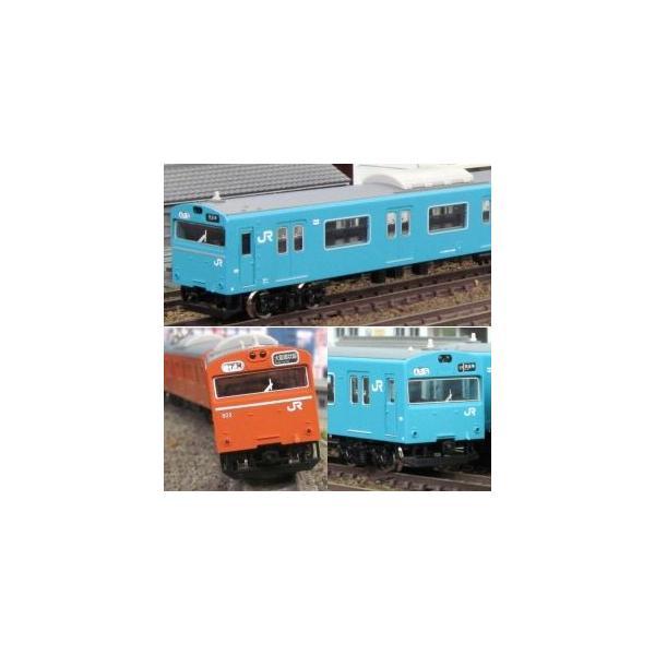 JR103系体質改善車 阪和線 K614編成 2012 6両編成 動力付き     グリーンマックス 4410