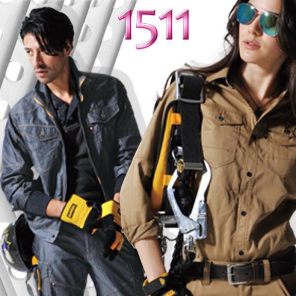 BURTLE バートル 春夏 作業服 1511-45 ヘリンボーン 長袖ジャケット インディゴ SS〜3L 作業着 1511シリーズ|midorianzen-com|02