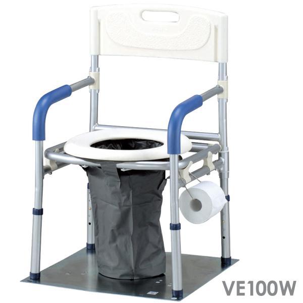 イーストアイ マンホールトイレ 洋式タイプ VE100W ワイドタイプ 緊急対策用 防災用品
