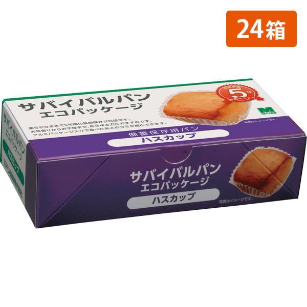 ミドリ安全 サバイバルパン エコパッケージ ハスカップ 2個入×24箱/ケース 保存食 非常食 備蓄 防災 災害用品