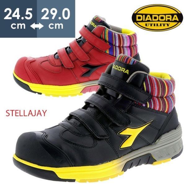 安全作業靴 DIADORA ディアドラ ステラジェイ SJ-25 SJ-32 全2色 24.5〜29cm ハイカット かっこいい