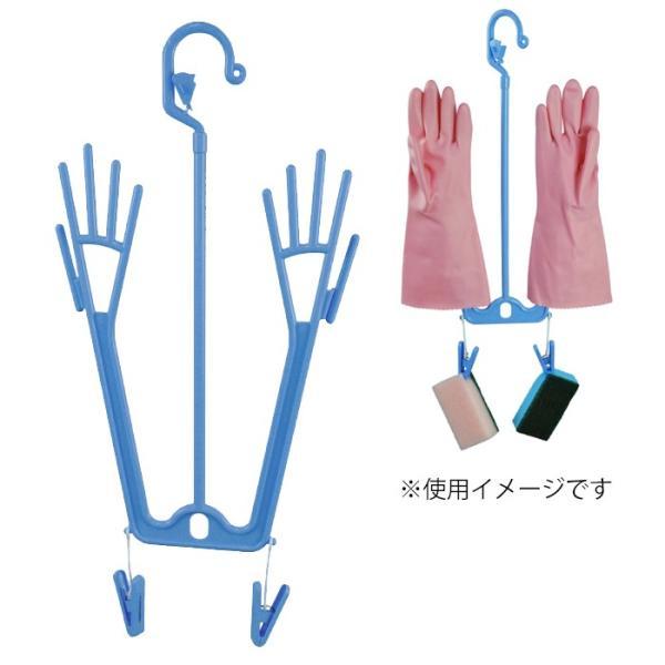 エヌケープロダクツ 手袋の乾燥や陰干しに 手袋ハンガー NK 作業用 洗い場 厨房 現場 ゴム手