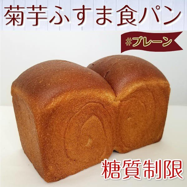 カロリー パン