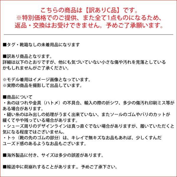 訳ありC品 ツイード パンプス超軽量 バーガンディ 812-14-02B 宅配B