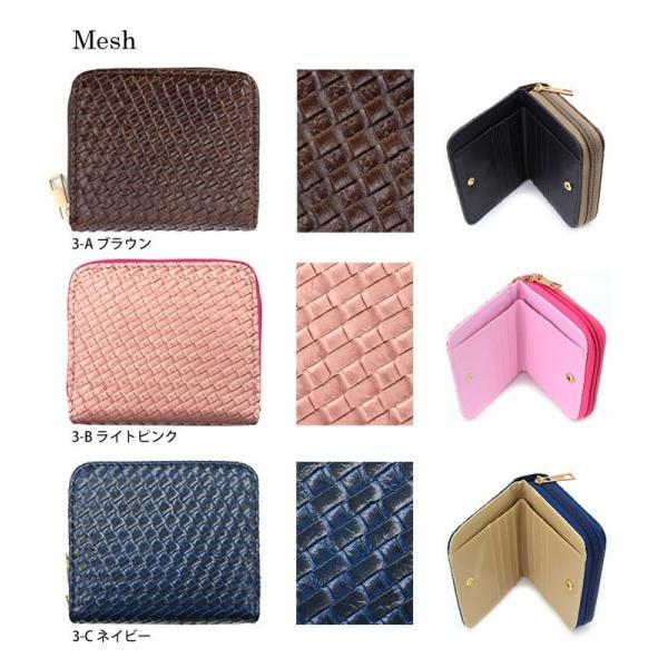 アウトレット 財布 レディース 二つ折り サイフ 二つ折り財布 ar-FOm メール便送料無料|midoriya|12