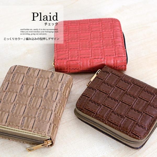 アウトレット 財布 レディース 二つ折り サイフ 二つ折り財布 ar-FOm メール便送料無料|midoriya|13