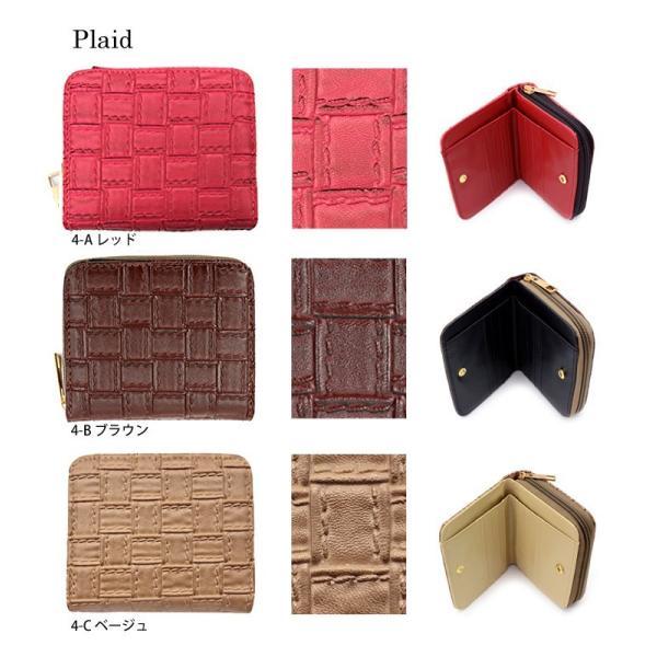 アウトレット 財布 レディース 二つ折り サイフ 二つ折り財布 ar-FOm メール便送料無料|midoriya|14