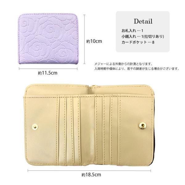 アウトレット 財布 レディース 二つ折り サイフ 二つ折り財布 ar-FOm メール便送料無料|midoriya|16